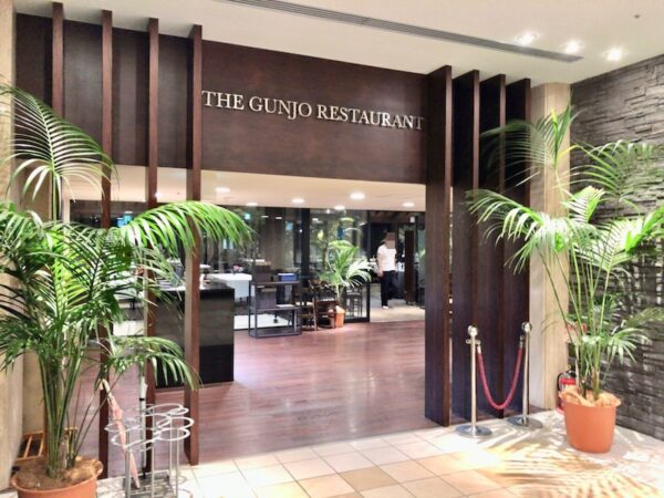 鴨川グランドホテルGUNJOレストランの入口