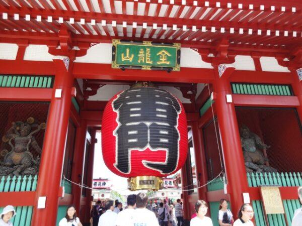 【速報】GoToトラベル東京発着が10月1日より可能に!都民・都内ホテル旅館も解禁!