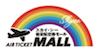 スカイシー格安航空券モールロゴ