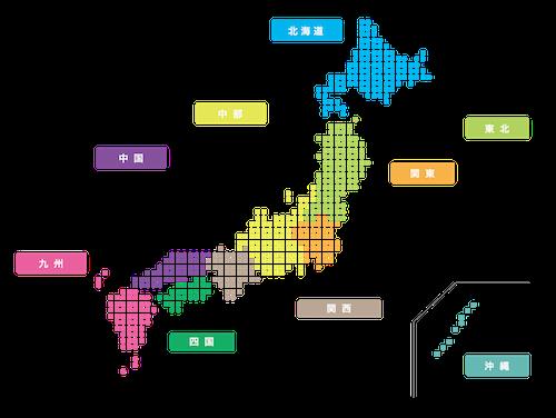 【全国版】旅行クーポン&キャンペーンまとめ!都道府県別に紹介!